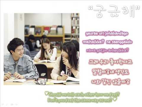 Plus Nine Boys Ost Part 4 - Curious by: BTOB Sungjae and Oh seunghee