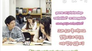 Video Plus Nine Boys Ost Part 4 - Curious by: BTOB Sungjae and Oh seunghee download MP3, 3GP, MP4, WEBM, AVI, FLV Januari 2018