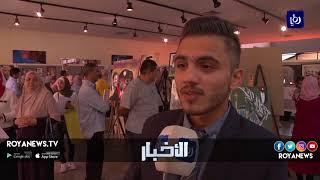 180 رساماً يشاركون في المعرض الوطني الأول - (23-7-2018)