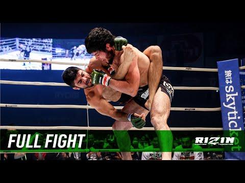 Full Fight | トフィック・ムサエフ vs. ホベルト・サトシ・ソウザ / Tofiq Musayev vs. Roberto Satoshi Souza - RIZIN.28