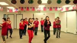 DISCO - LINE DANCE - LAST CHRISTMAS