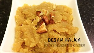 Besan Halwa Recipe - Non Sticky | Khila hua Besan Halwa | Indian Dessert