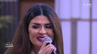 """""""بنت المغرب"""" سلمى رشيد تتألق في غناء """"أكدب عليك"""" مع منى الشاذلي"""