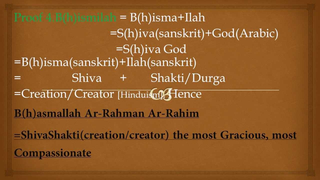 SHIVA AND SHAKTI (Durga) IN QURAN AND ISLAM | viprayami