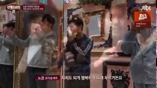 ■핑크하우스연습실■ JTBC 팬텀싱어3 8회 방송출연영…