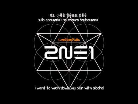 2NE1 - If I Were You (살아 봤으면 해) [English Subs + Romanization + Hangul] 720p