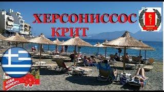 видео Авиабилеты в Ираклион, Крит