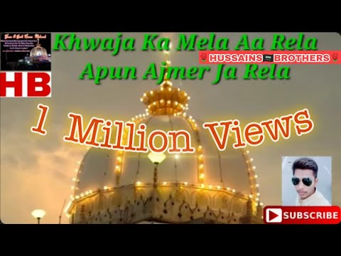 Khwaja Ka Mela Aa Rela  Apun Ajmer Ja Rela  Mashallah So Beautiful By Hussains Brothers