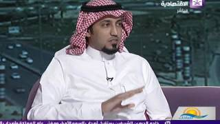 م. طلال السميري وأ. محمد الميموني يتحدثان عن شركات الفوركس