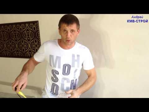 Как поклеить в комнате виниловые обои, обойные стыки, углы и тд  Часть 2