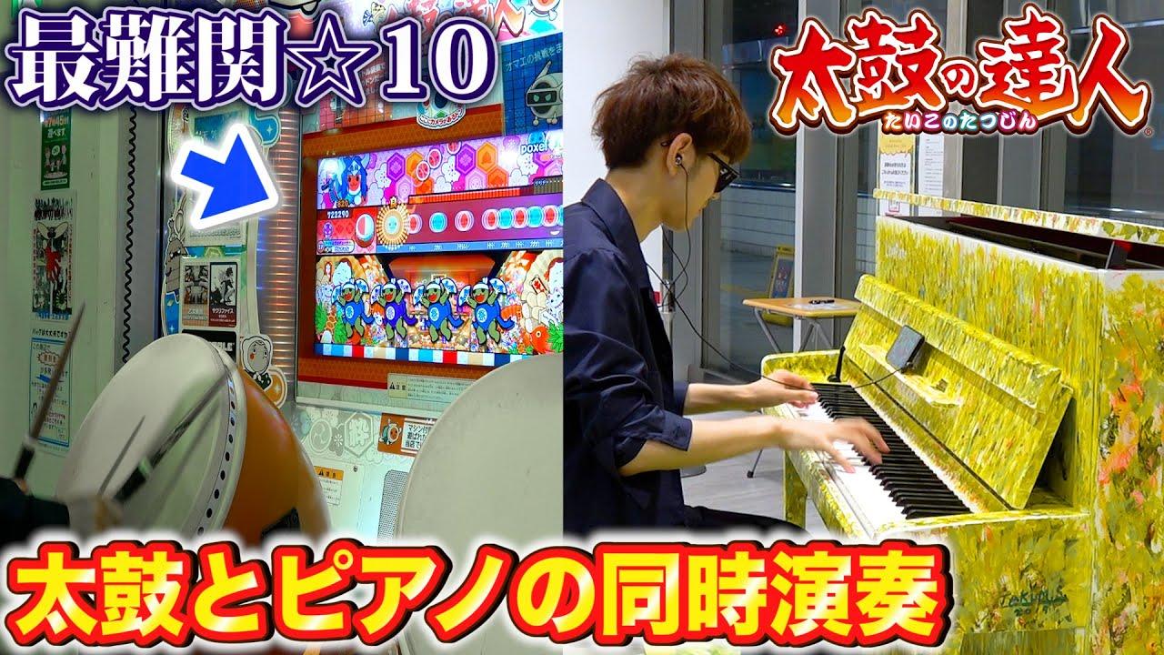 【poxei◆DOON】太鼓の達人とピアノで一人連弾【してみるドン】