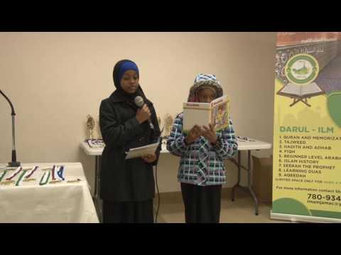 Darul Eilmi Award Presentation Edmonton Quran and Islamic studies school