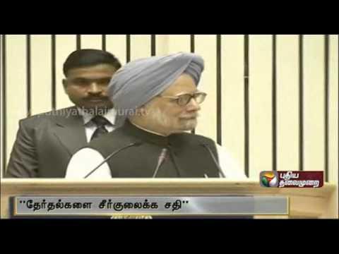 Conspiracy to disrupt election : Manmohan Singh