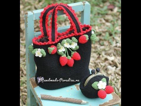 Crochet Patterns For Crochet Bag Pattern Diagram 2286 Youtube