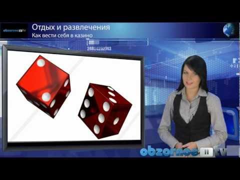 покер кубики игра