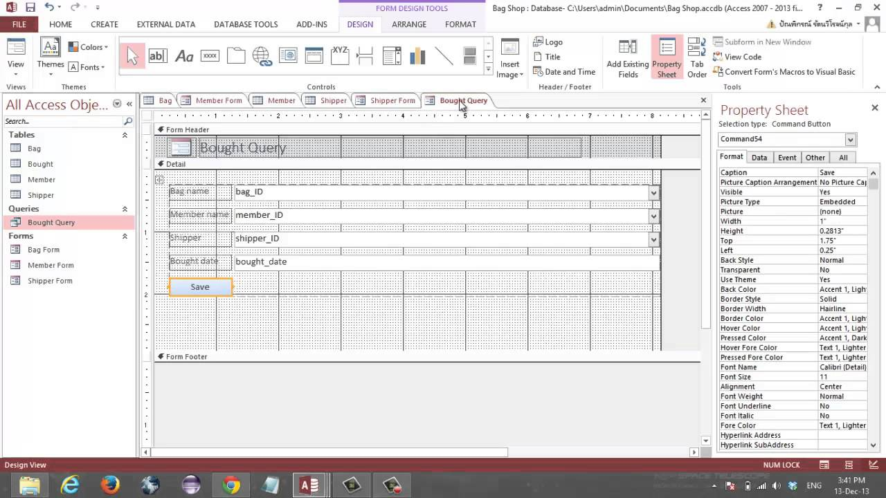 Microsoft access 2007 inventory database template for Inventory management template access 2007