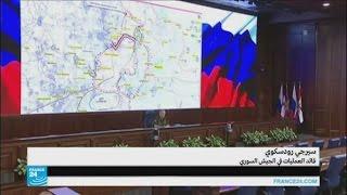 روسيا تعلن وقف إطلاق النار في محيط حلب لمدة 3 ساعات يوميا