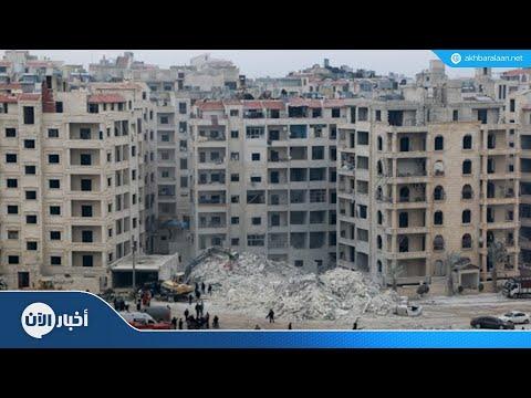 -هيئة تحرير الشام- تجرد المسيحيين بإدلب من عقاراتهم