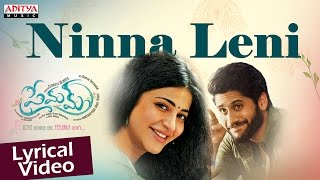 Premam Lyrical Video Songs | Naga Chaitanya, Shruthi Hassan, Anupama, Madonna