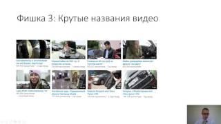 Фишки канала Лиса рулит / Как раскрутить женский авто канала