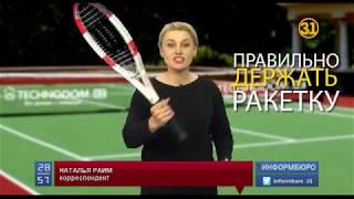 В Алматы прошел третий ежегодный турнир по большому теннису Technodom Оpen Cup