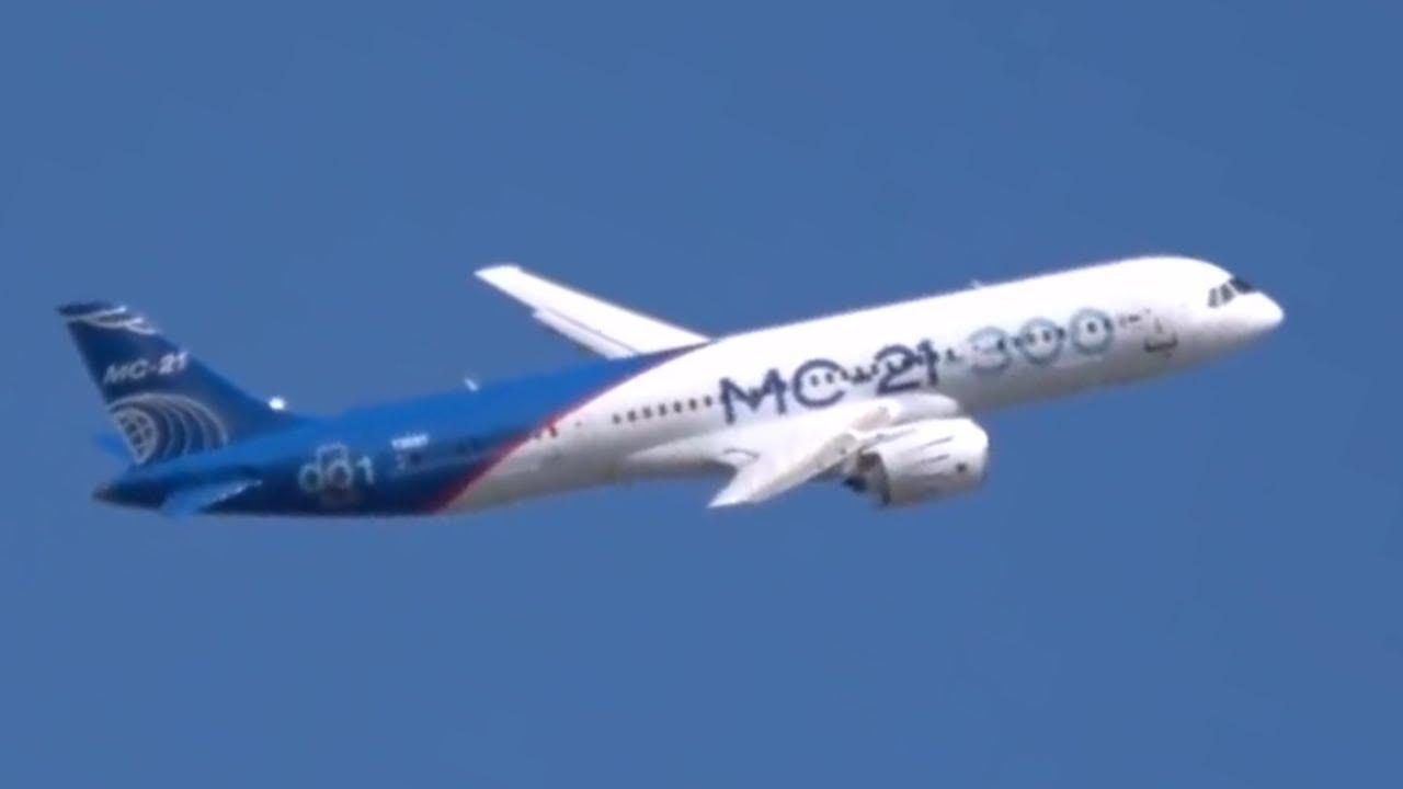 Новый российский самолет МС 21 Тренировочные полёты ...