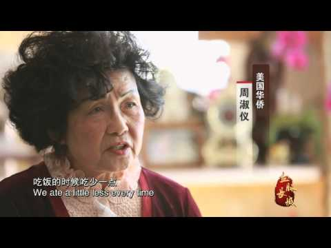 The Greatwall Our Bloodline: Overseas Chinese against the Japanese WWII (1 of 4 w/ Eng Subs)