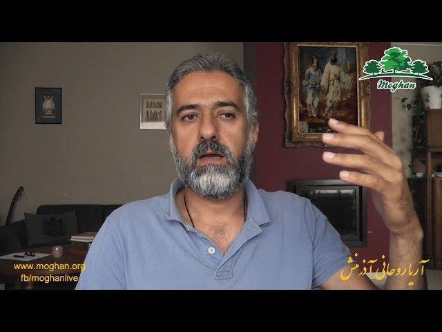 دیدگاه سیاسی و دینی کالبد مغان و سخنی با سربازان ایران