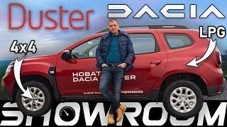 Dacia Duster Facelift - Най-достъпният SUV - Тест и Ревю || Showroom TDR