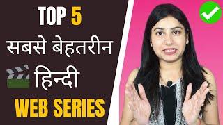 Best Web Series Hindi (Top 5) | Best Indian Web Series 2020 | Hindi Web Series