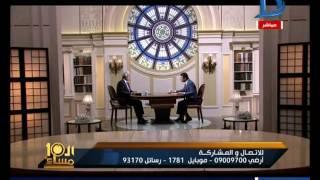 العاشرة مساء| محمد دحلان : حماس أعلنت إنتصارها على حماس 3 مرات والنتيجة صفر