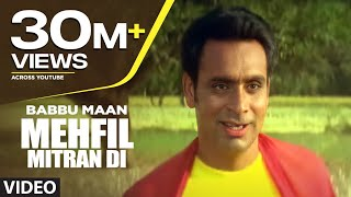 BABBU MAAN SONGS | PUNJABI EVERGREEN SONGS