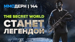 ММОдерн №144 [самое интересное из мира ММО] — Sea of Thieves, Secret World Legends, Survarium...