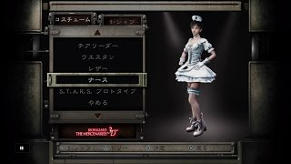 【baiohazard 0 HD REMASTER LEECH HUNTER ナースなレベッカ編~♫ ♯1】