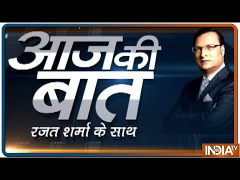 Aaj Ki Baat With Rajat Sharma | April 25, 2019
