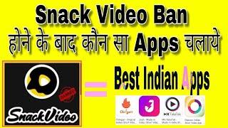 Best indian short video apps  Snack video alternative apps  Snack video jaisa apps screenshot 2