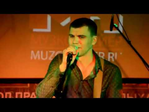 Николай Садовый - Письмо (Live).