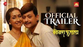 Mogra Phulaalaa | Official Trailer | Swwapnil Joshi, Neena Kulkarni, Chandrakant K | 14th June 2019