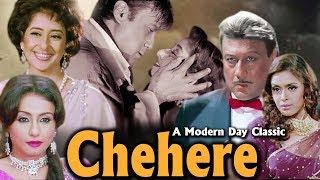 Chehere: A Modern Day Classic Full Movie | Jackie Shroff Hindi Movie | Manisha Koirala | HD Movie Thumb