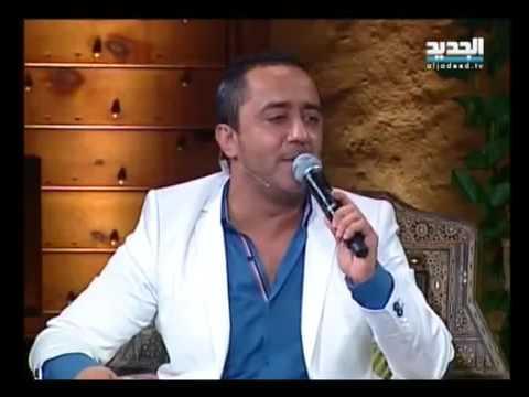 Ali Deek Joe AshkarGhanili taghanilak كوكتيل جو أشقر و علي الديك  غنيلي تغنيلك
