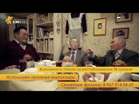 Семейные фильмы НВК 01