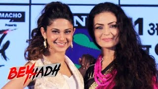 beyhadh 2nd december 2016   full launch   sony tv beyhadh first episode preview   new serial 2016