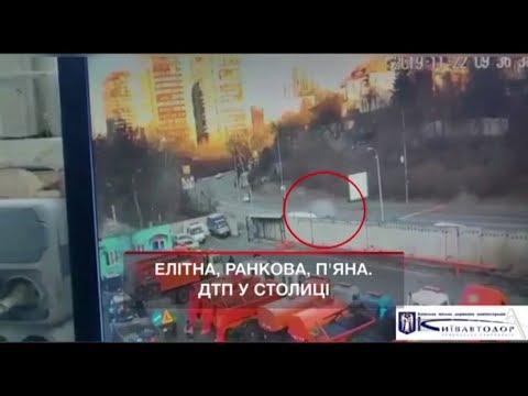 П'яні в дим дівчата розтрощили Porsche вщент, ганяючи по Києву на шаленій швидкості