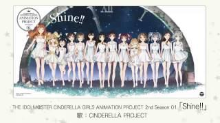 【楽曲試聴】THE IDOLM@STER CINDERELLA GIRLS ANIMATION PROJECT 2nd Season 01 Shine!! thumbnail