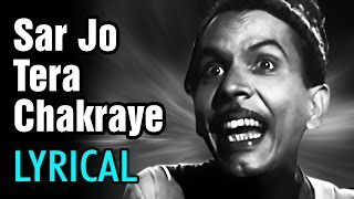 Sar Jo Tera Chakraye with Lyrics - Comedy Hindi Song | Mohammed Rafi | Pyaasa