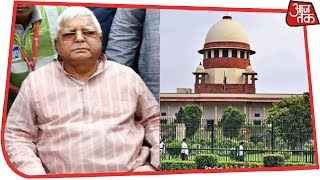 Fodder scam: Supreme Court Dismisses Bail Plea Of Lalu Prasad Yadav