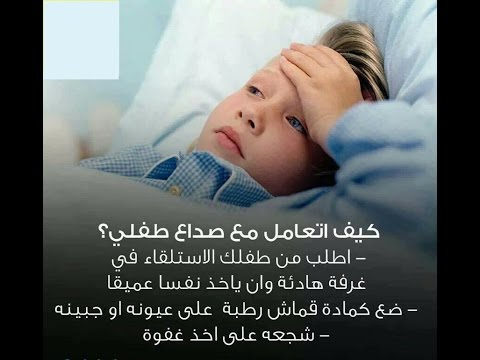 معلومات طبية هاااامة