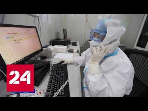 Китайские власти выделили почти 2,5 миллиарда долларов на борьбу с коронавирусом - Россия 24