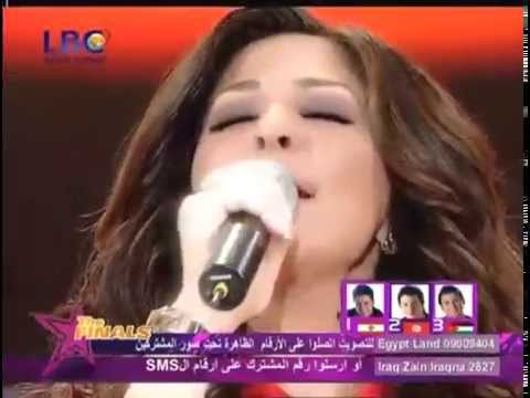 Elissa Ft. Shahinaz - Ayami Beek - Star Academy 5