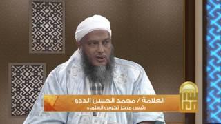 برنامج معالم 2 | الحلقة 2 | القصص القرآني 2